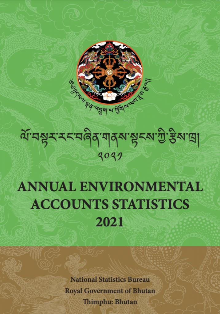 AEA2021